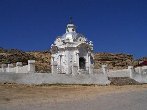 місто форт шевченко