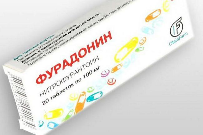 Фурадонин антибіотик чи ні