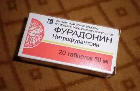 таблетки від циститу фурадонин інструкція