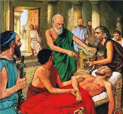 Гіппократ коротка біографія фото