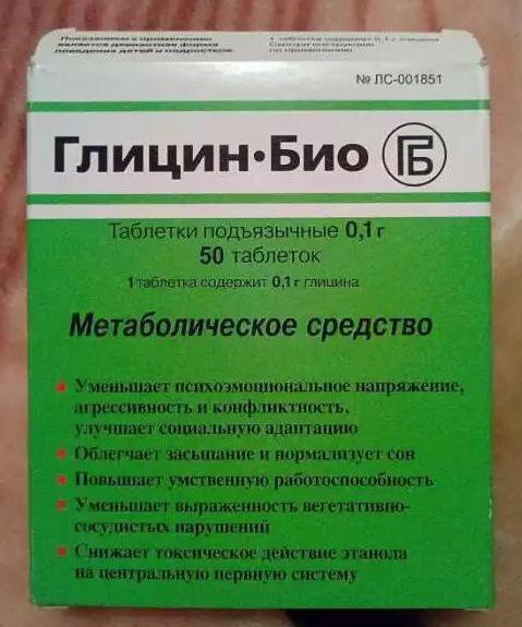 гліцин біо інструкція із застосування