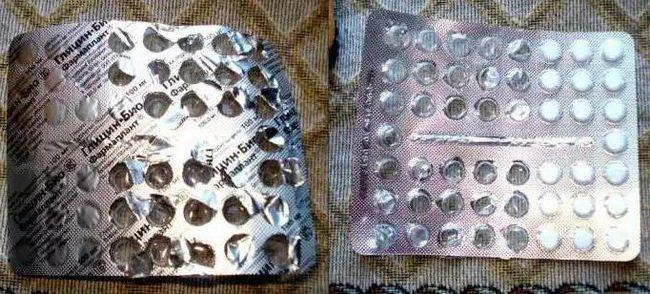 гліцин біо інструкція із застосування складу