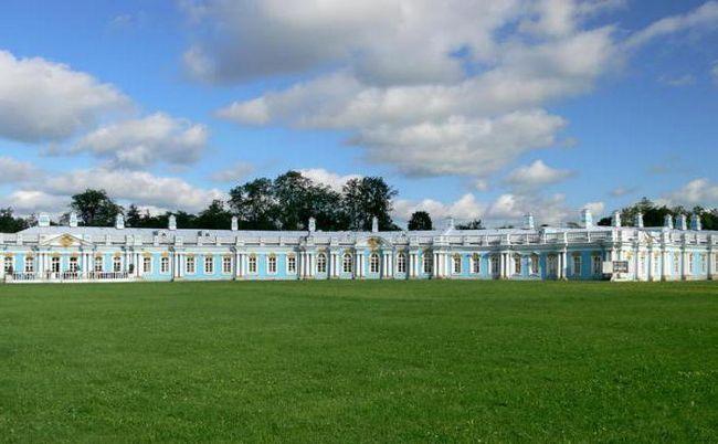 місто пушкин готелі