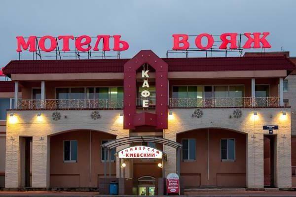 готель в Пушкіні ленінградської області