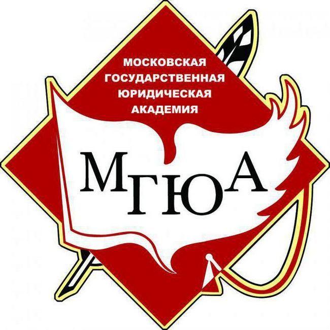 московська юридична академія
