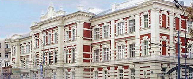 московська юридична академія ім Кутафіна