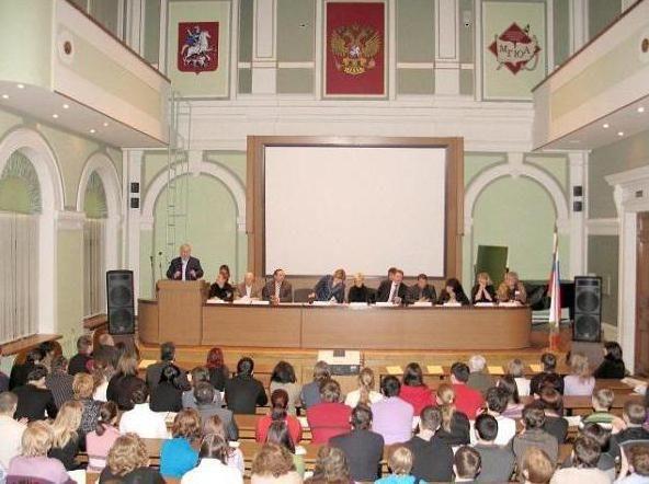 московська державна юридична академія