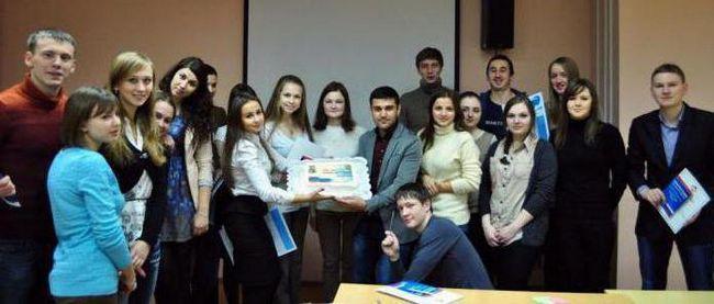 московська державна юридична академія імені Кутафіна