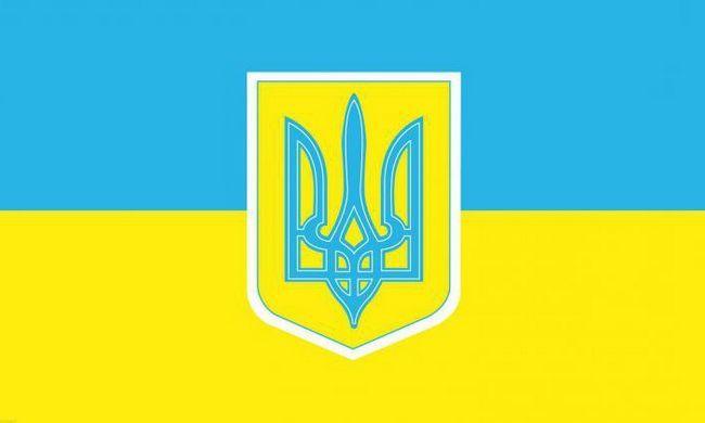 державний устрій України