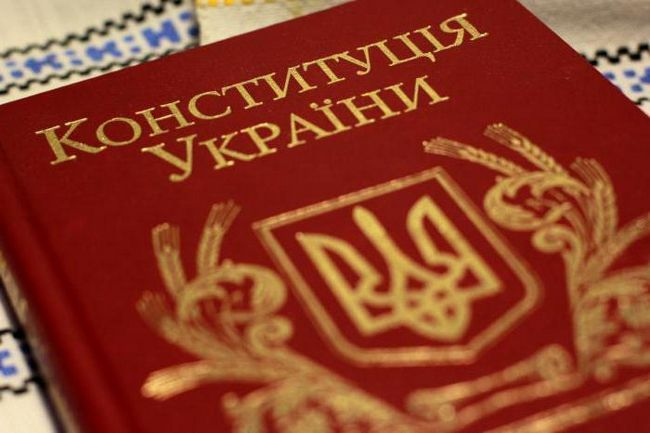 створення України як держави