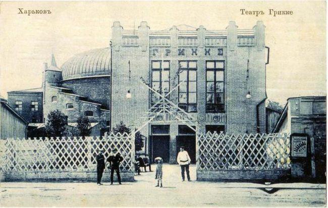 Фото - Державний Харківський цирк: опис, програма та відгуки