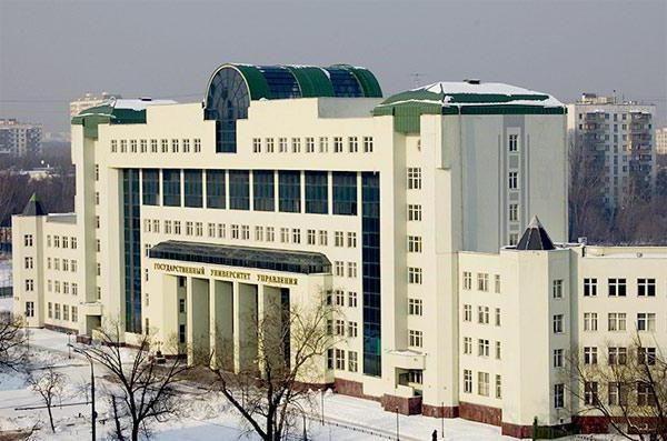 Фото - Державний університет управління (ГУУ): відгук, надходження, вартість навчання