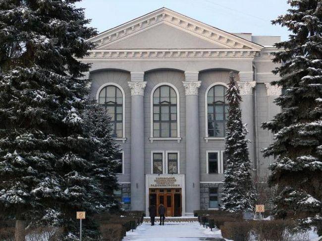 харківський національний університет радіоелектроніки фото