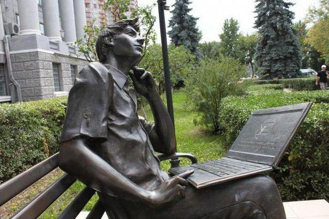 харківський національний університет радіоелектроніки відгуки