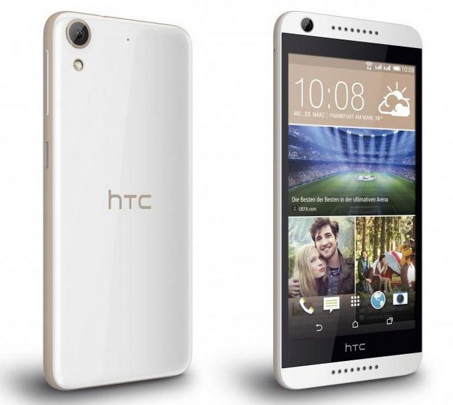 Фото - HTC Desire 626. Огляд, характеристики, відгуки