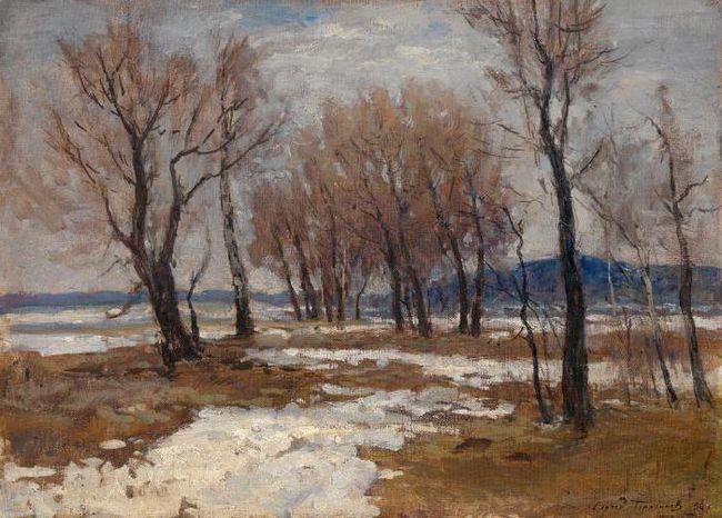 сергей герасимов російський художник
