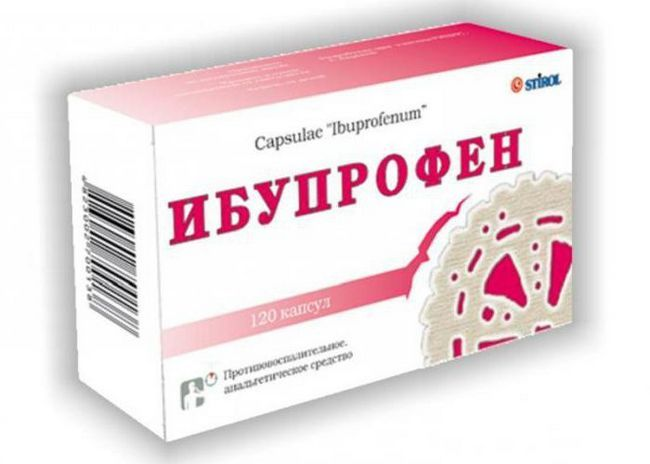 ібупрофен інструкція ціна