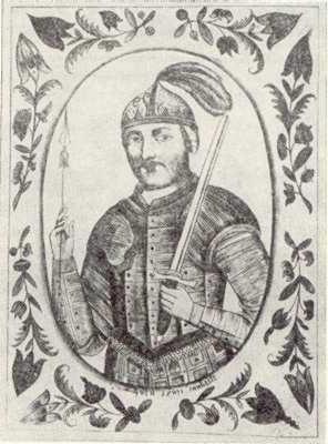 князь Ігор Рюрикович