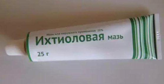 Фото - Іхтіолова мазь: відгуки лікарів, інструкція із застосування, показання та склад