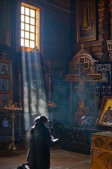 Молитва іконі грузинської Божої Матері