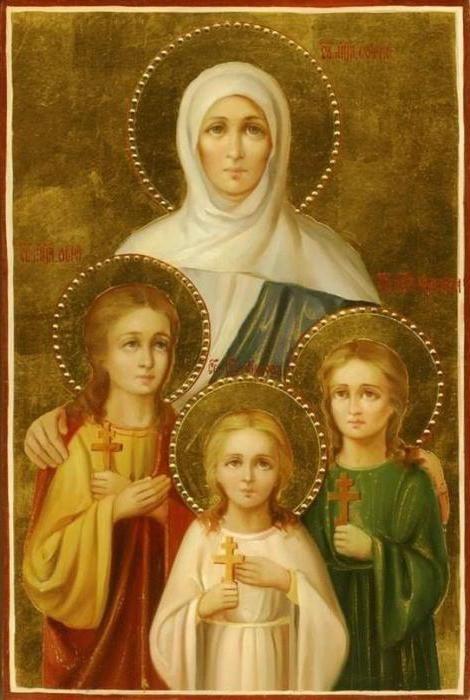 Фото - Ікона Віри, Надії, Любові. Православні ікони