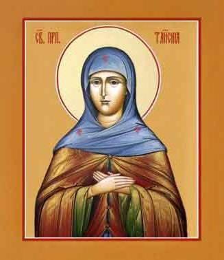 Фото - Іменини Таїсії в Православній Церкві