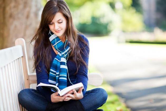 які книги корисні