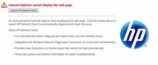 немає інтернету в браузері хоча скайп працює