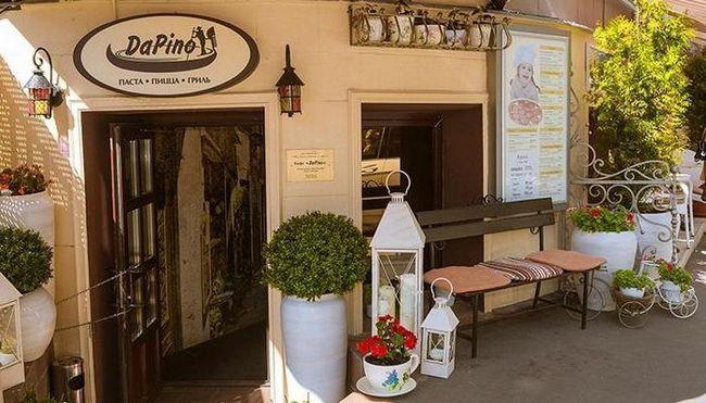 ресторан Да Піно