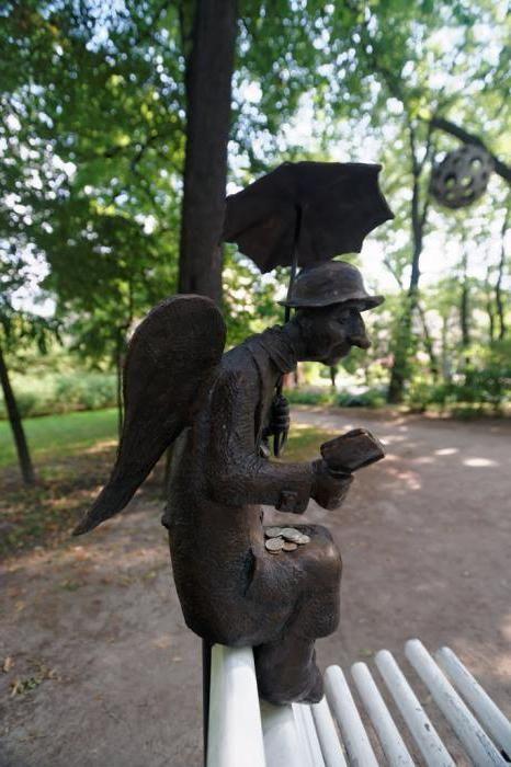 Ізмайловський сад фото
