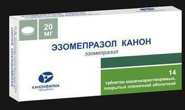 езомепразол таблетки