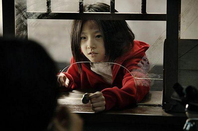 південнокорейські фільми з російською озвучкою