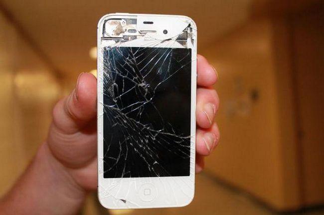 приснився розбитий телефон