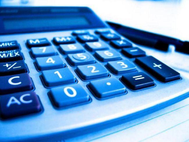 Ставка прибуткового податку