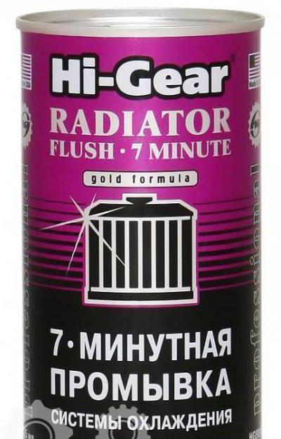 Чим краще промити радіатор грубки