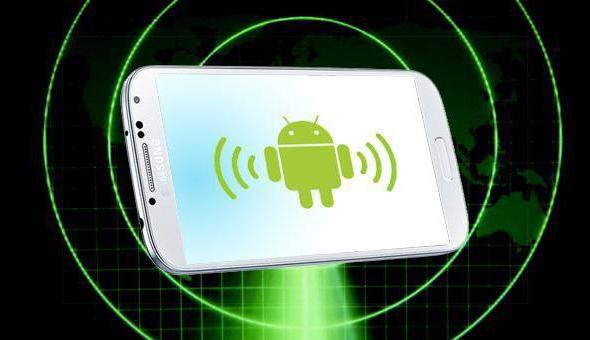 Як знайти телефон андроїд