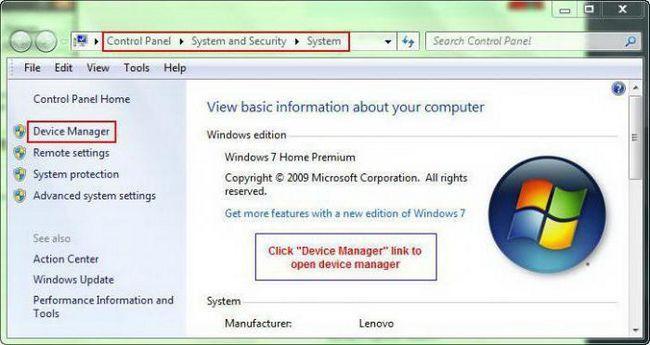 Як оновити відеокарту на Windows 7