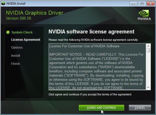 Відкрите nVidia
