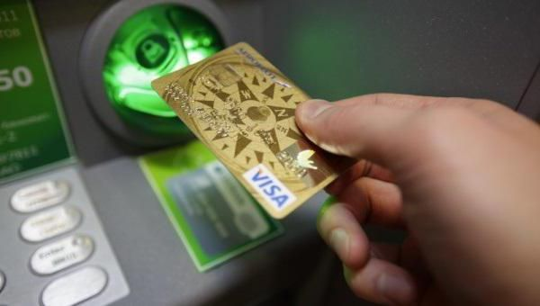 як відкрити рахунок в ощадбанку приватній особі під відсотки