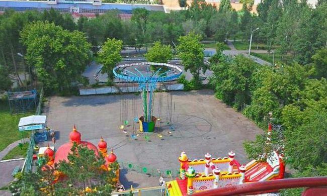 радянський парк омск