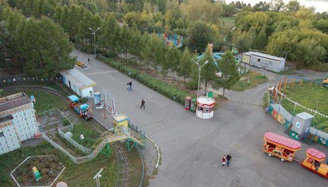 парк культури радянський омск