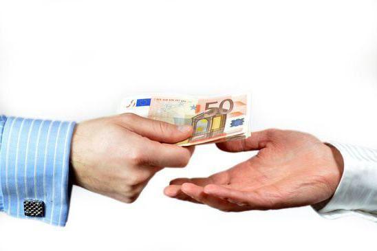 як скласти грошову розписку