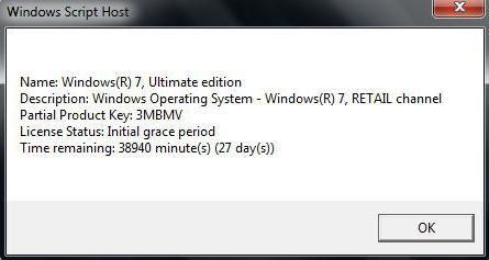 як перевірити ліцензію windows 7