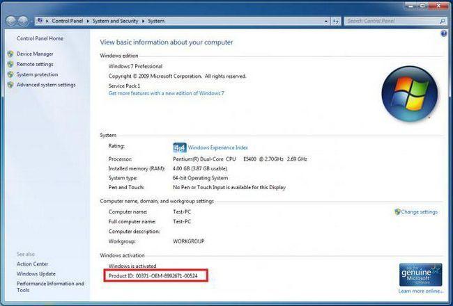 як перевірити ліцензію windows 7 по ключу