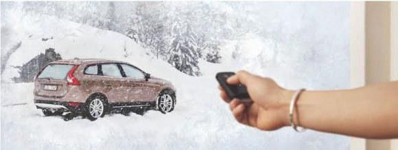 чим краще утеплювати двигун на зиму