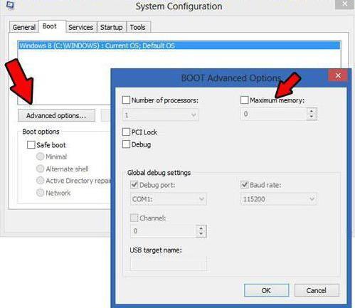 як включити ядра на компі windows 7