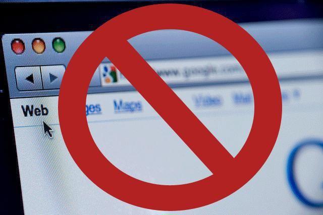 як розблокувати заблокований сайт