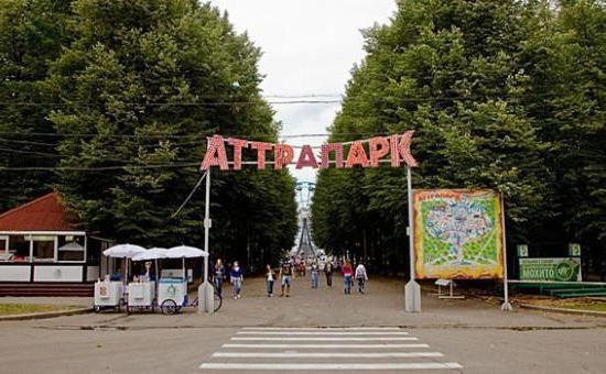 парк сокольники атракціони