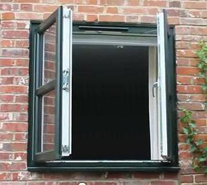 вікна з подвійним склінням