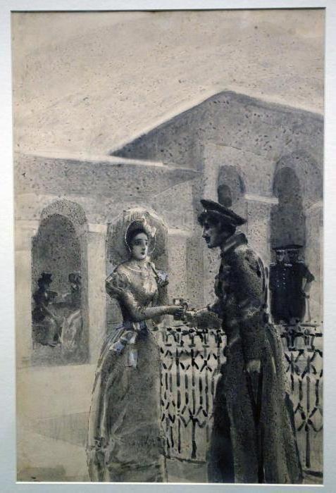 Печорін і мері взаємини